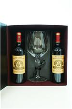 Gift box with decanter, for 2 bottles